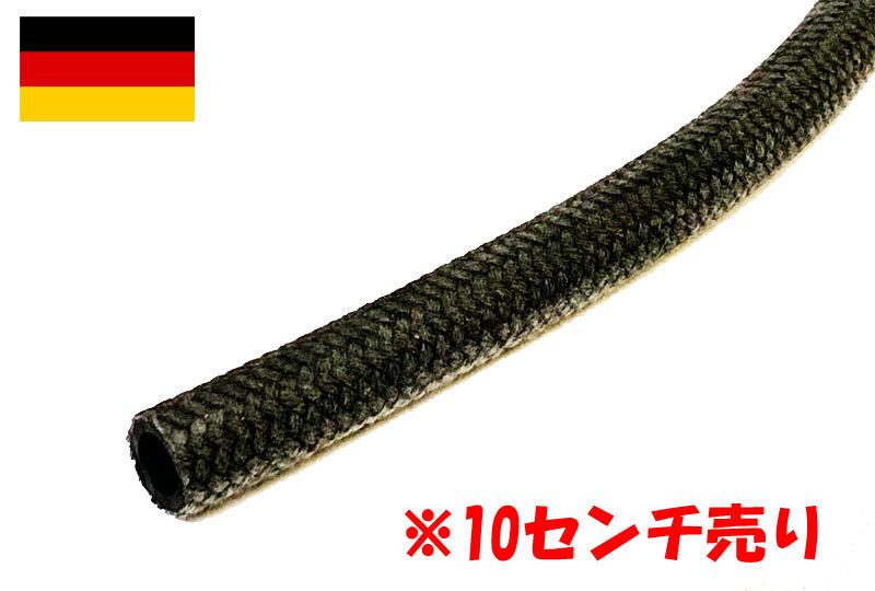 1-185-10cm